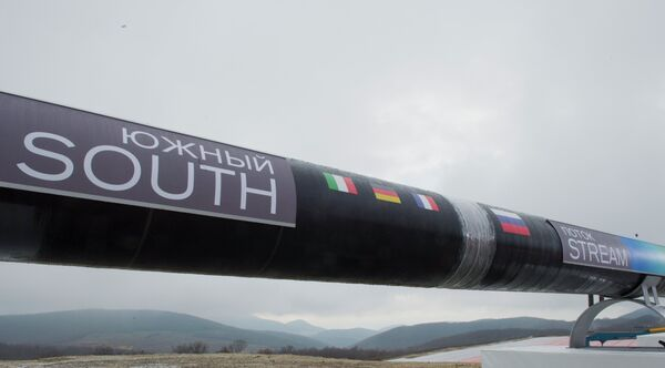 Rusia firmará el acuerdo de South Stream con Serbia - Sputnik Mundo