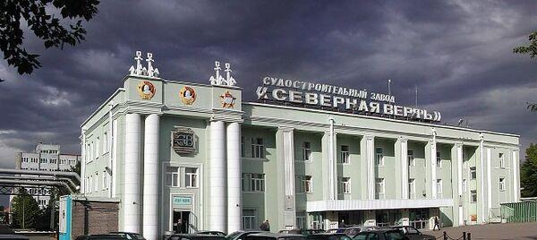 Severnaya Verf , San Petersburgo - Sputnik Mundo