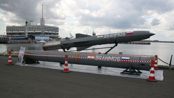 Misiles BrahMos - Sputnik Mundo