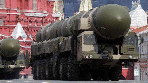 Tropas de Misiles de Designación Estratégica de Rusia - Sputnik Mundo