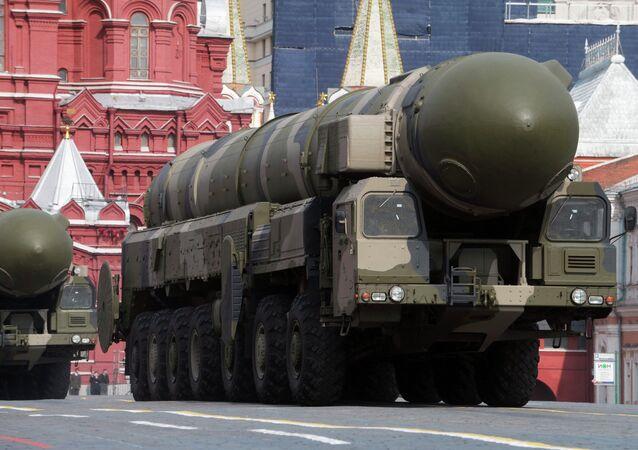 Tropas de Misiles de Designación Estratégica de Rusia