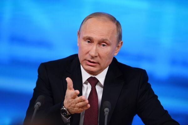 El crecimiento del PIB de Rusia será del 1,5% en 2013, según Putin - Sputnik Mundo