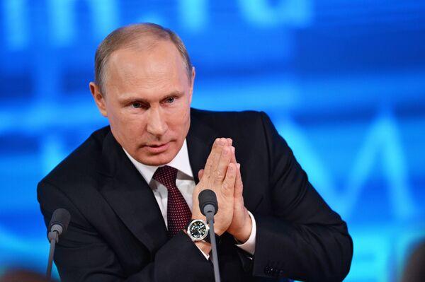 Putin: Rusia redujo el precio del gas para Ucrania para ayudar al pueblo ucraniano - Sputnik Mundo