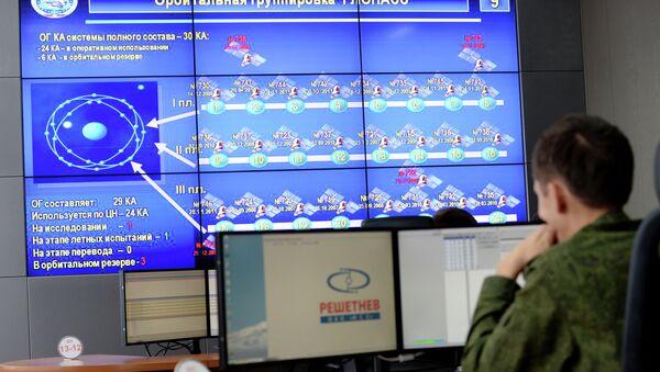 En el puesto de mando de GLONASS - Sputnik Mundo