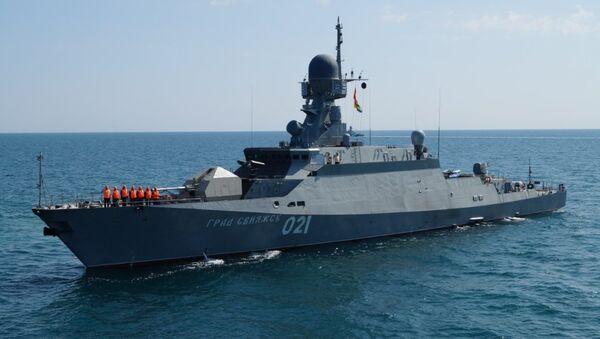 Buque Grad Sviyazhsk, perteneciente al mismo proyecto que el barco lanzamisiles Zelioni Dol - Sputnik Mundo