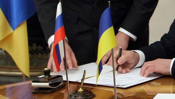 Kiev y Moscú preparan proyectos conjuntos por más de 55.000 millones de dólares - Sputnik Mundo