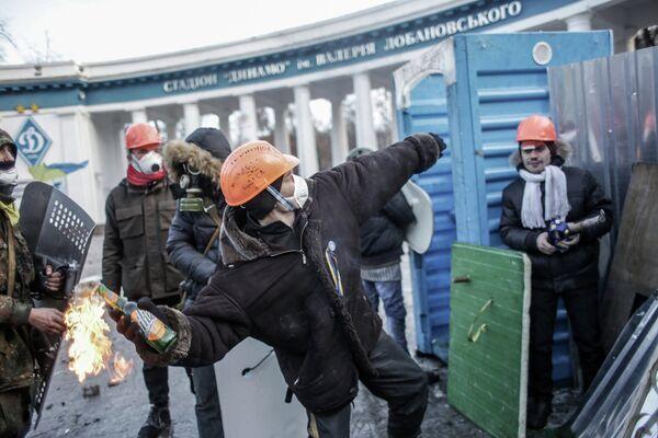 Fiscal general cree la seguridad de Ucrania está en peligro por la violencia de manifestantes - Sputnik Mundo
