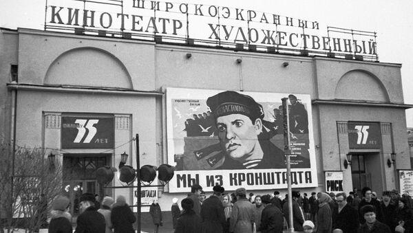 El primer cine de Rusia Judózhestvenni - Sputnik Mundo
