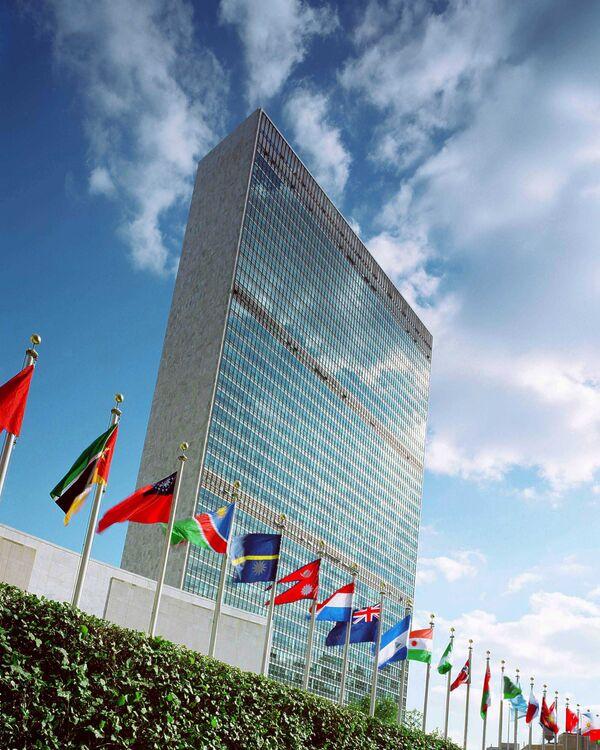 ONU - Sputnik Mundo