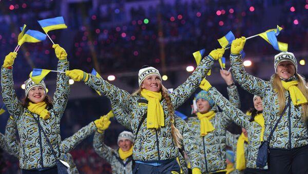 Ucranianos - Sputnik Mundo