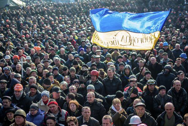 El Parlamento de Ucrania restablece la Constitución de 2004 - Sputnik Mundo