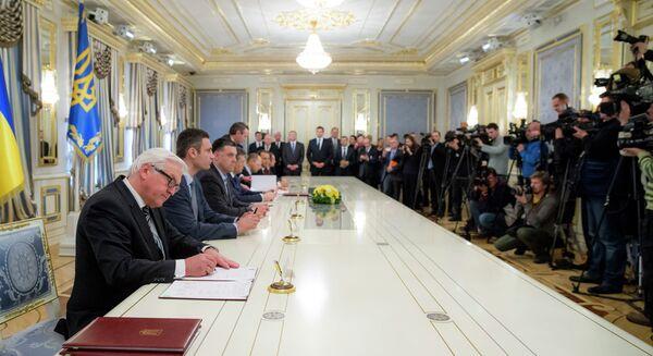 El Parlamento de Ucrania allana el camino a la excarcelación de Timoshenko - Sputnik Mundo