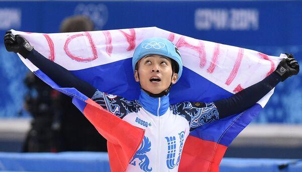 Víctor An gana para Rusia el oro en 500 metros de short track - Sputnik Mundo