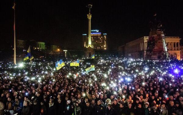 Protestas en Kiev - Sputnik Mundo