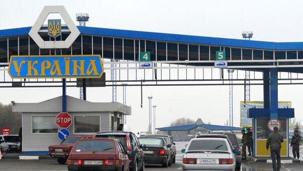 Ucrania descarta cerrar por el momento la frontera con Rusia - Sputnik Mundo