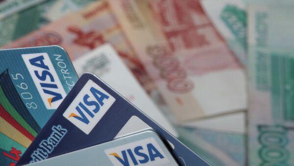 Tarjetas Visa - Sputnik Mundo