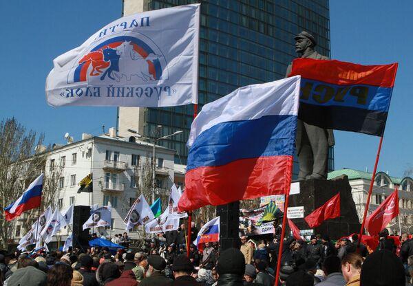Donetsk quiere celebrar en un mes un referéndum para unirse a Rusia - Sputnik Mundo