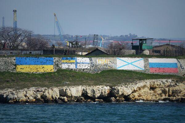 Kiev no anulará su acuerdo con Moscú sobre la Flota del mar Negro - Sputnik Mundo