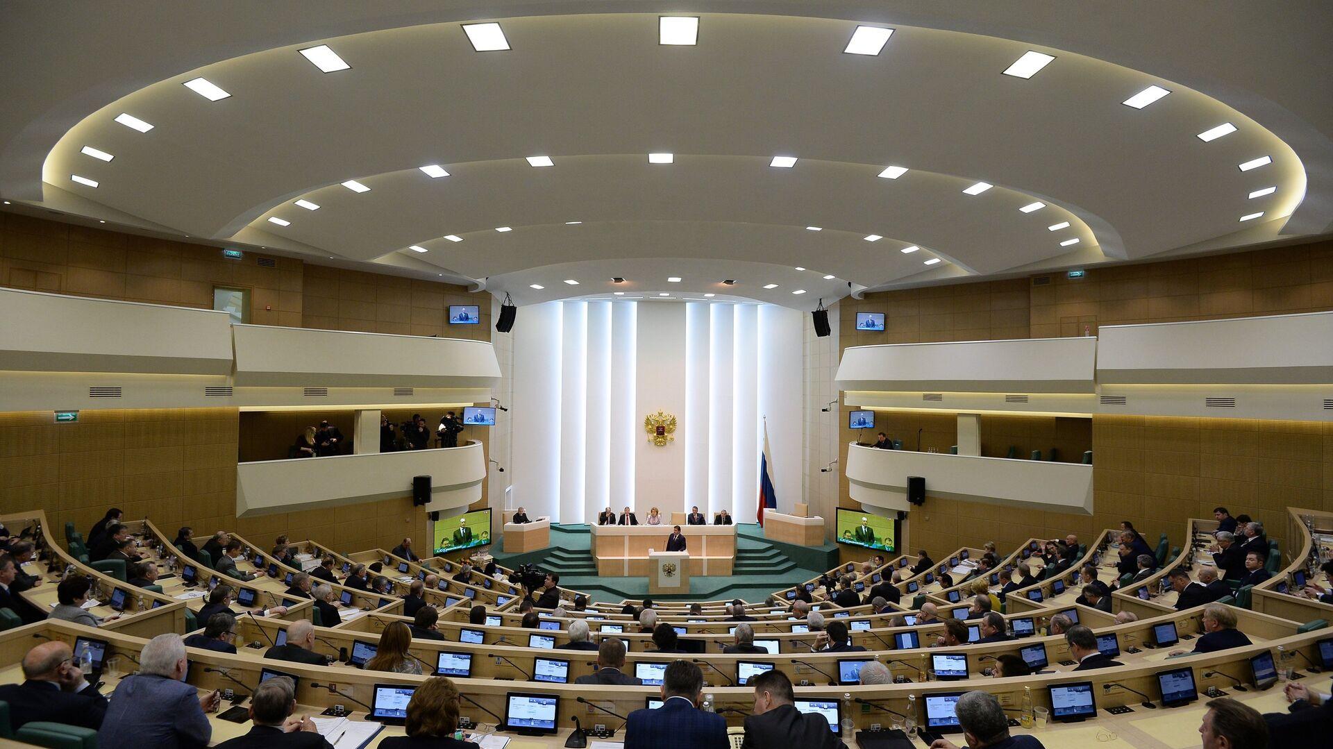 Consejo de la Federación de Rusia - Sputnik Mundo, 1920, 02.06.2021