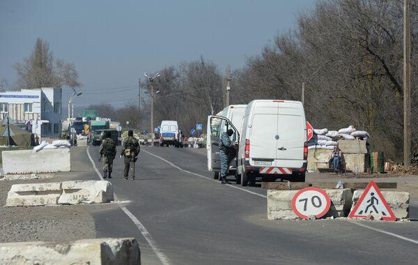 La frontera entre Crimea y Ucrania será plenamente funcional en breve - Sputnik Mundo