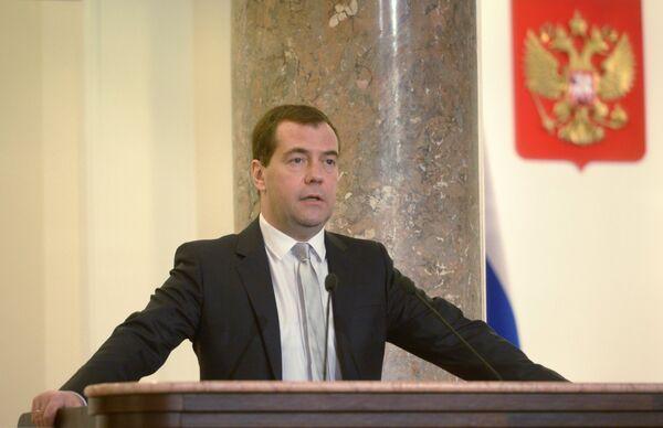 Primer ministro de Rusia, Dmitri Medvédev - Sputnik Mundo
