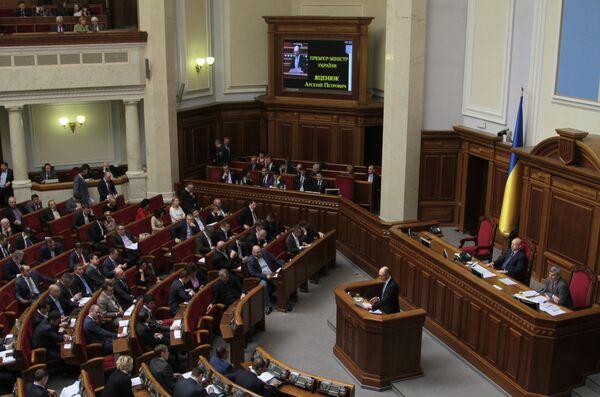 La Rada Suprema - Sputnik Mundo