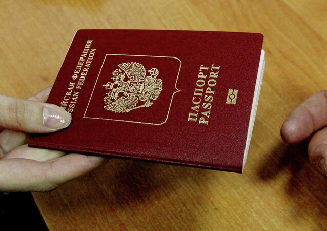 Pasaporte extranjero ruso (archivo)