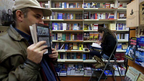 La muerte de García Márquez dispara la venta de sus obras en  Moscú - Sputnik Mundo