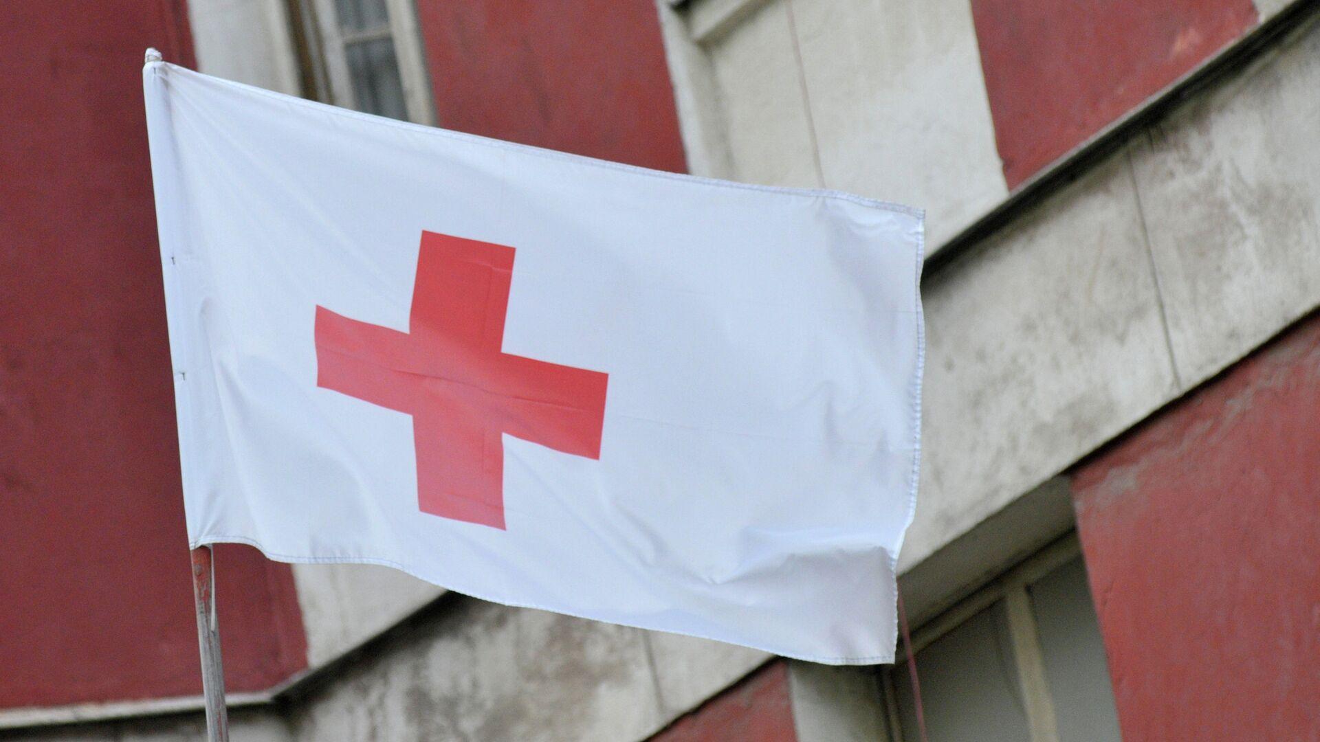 Cruz Roja - Sputnik Mundo, 1920, 14.06.2021
