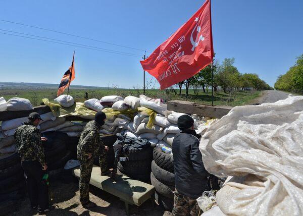 El este de Ucrania se prepara para nuevos ataques - Sputnik Mundo