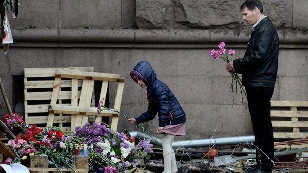 Homenaje a las víctimas del incendio en la Casa de los Sindicatos de Odesa (archivo) - Sputnik Mundo