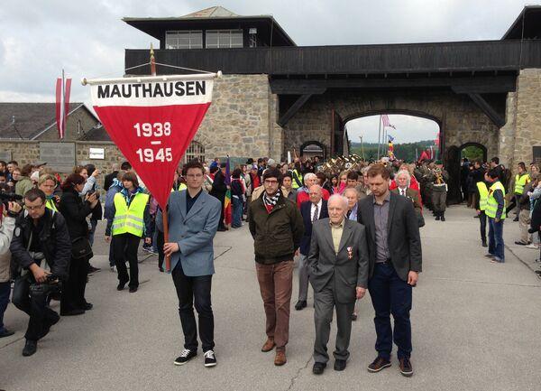 Ceremonia fúnebre se celebra en un ex campo de concentración de Austria. (Archivo) - Sputnik Mundo