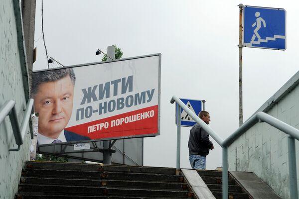 El nuevo Gobierno ucraniano no mejorará las relaciones con Rusia - Sputnik Mundo
