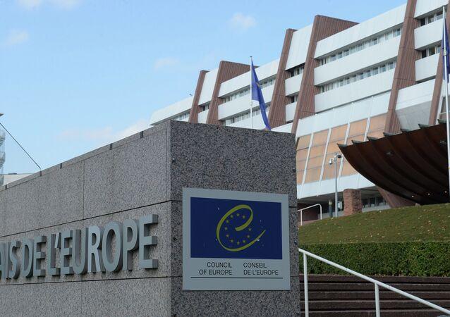 La sede del Consejo de Europa en Estrasburgo, Francia