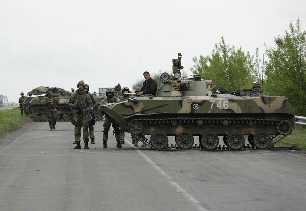 Ascienden a siete los militares ucranianos muertos en Kramatorsk - Sputnik Mundo
