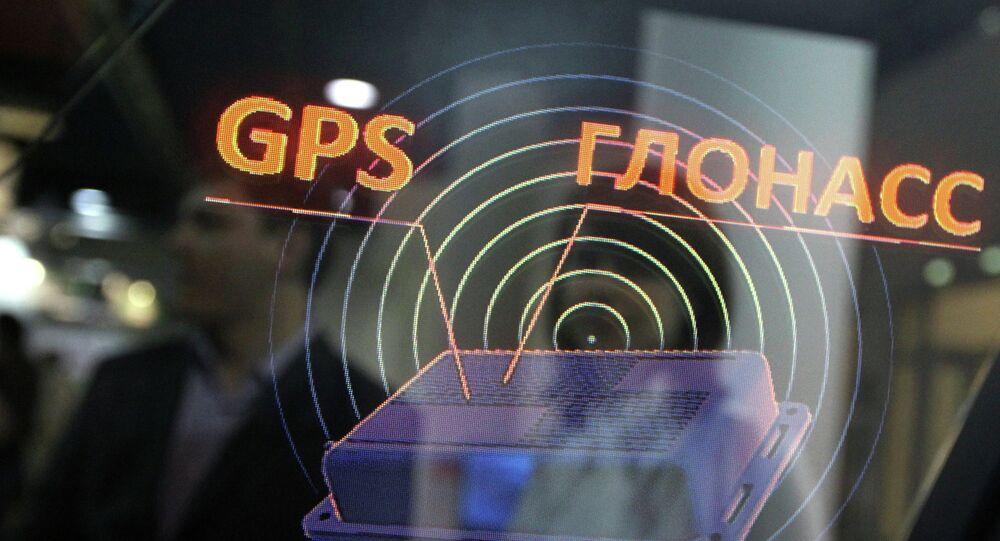 GPS y GLONASS