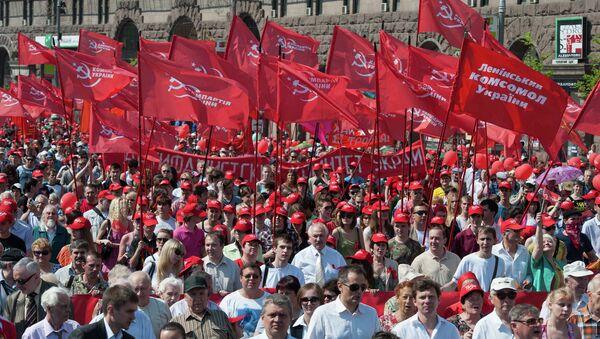 Шествие коммунистов в Киеве - Sputnik Mundo