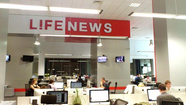Oficina de la televisión rusa LifeNews - Sputnik Mundo