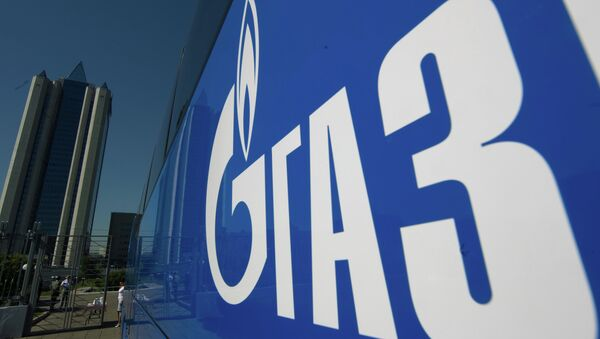 Sede de Gazprom - Sputnik Mundo