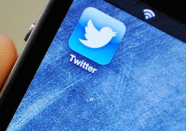 El logo de Twitter