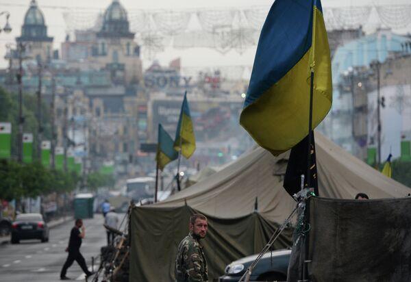 La situación en el centro de Kiev sigue peligrosa, reconoce su alcalde - Sputnik Mundo