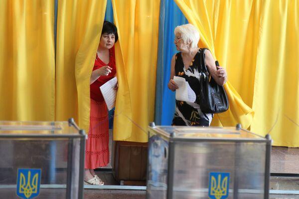 La participación en los comicios presidenciales en Ucrania supera al 38% - Sputnik Mundo
