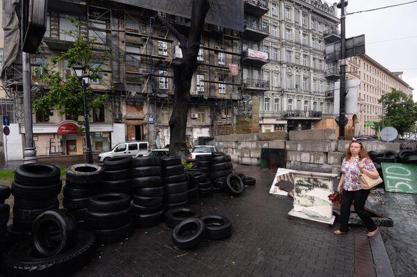 Londres no quiere aportar más ayuda a Ucrania - Sputnik Mundo