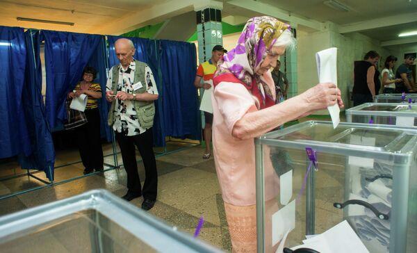 OSCE afirma que las elecciones en Ucrania fueron un éxito - Sputnik Mundo