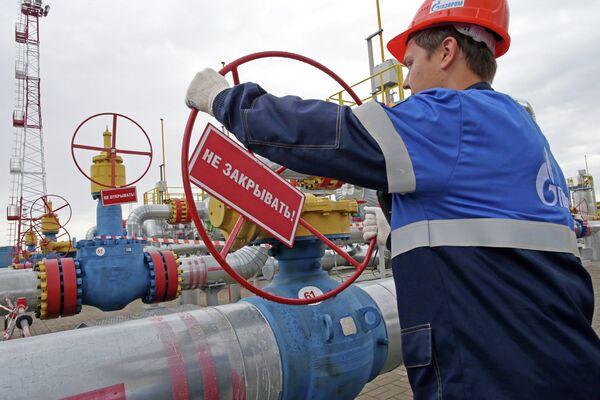 RWE sigue viendo en Gazprom a un suministrador seguro - Sputnik Mundo