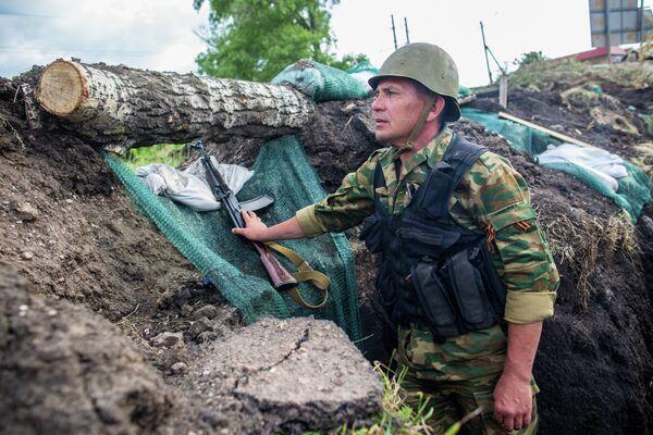 Milicianos denuncian la muerte de cuatro civiles en un ataque artillero a Slaviansk - Sputnik Mundo
