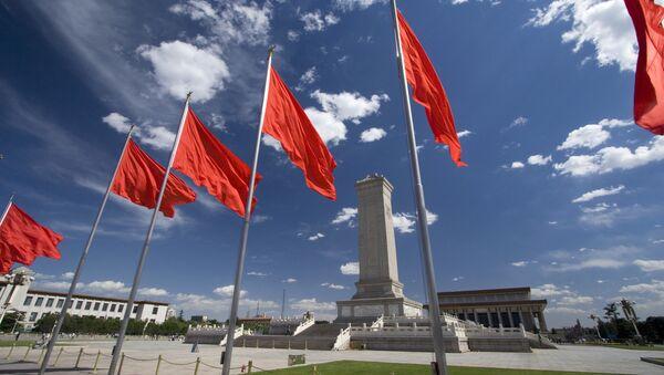 Pekín - Sputnik Mundo