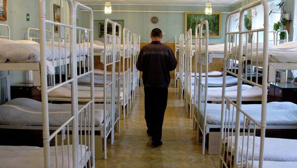 Un centro penitenciario en la región rusa de Ufa (archivo) - Sputnik Mundo