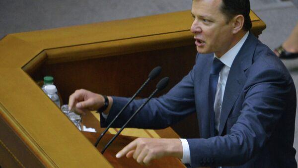 Oleg Liashkó, líder de la fracción Partido Radical - Sputnik Mundo