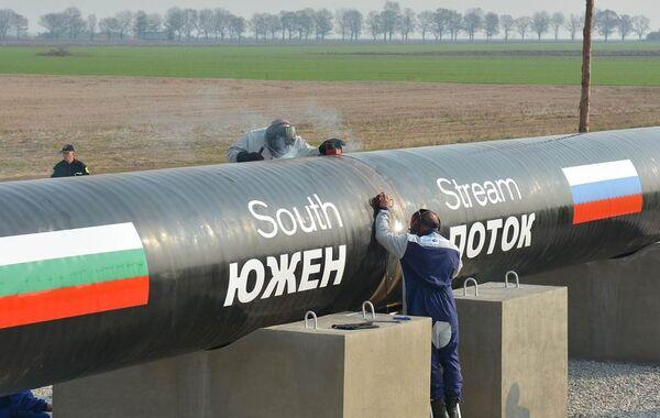 Bulgaria estima que la construcción del South Stream es ineludible - Sputnik Mundo
